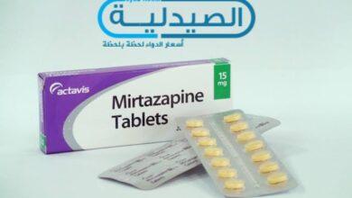 ميرتازابين علاج الاكتئاب