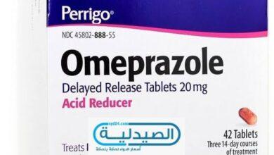 امبرازول علاج الحموضة