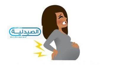 أعراض بداية الحمل