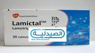 لاميكتال علاج الصرع