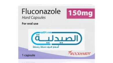 علاج التهاب المهبل الصيدلية