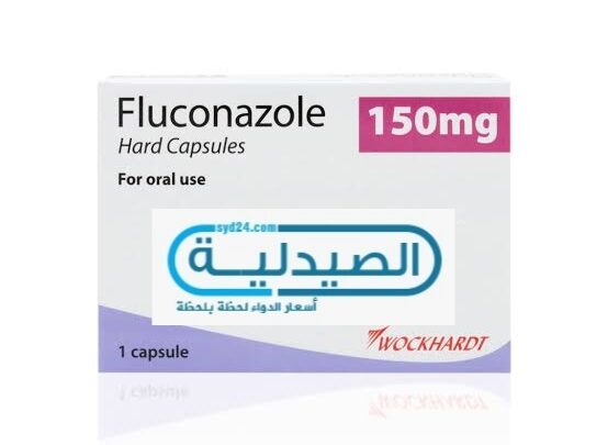 فلوكونازول مضاد لـ الالتهابات