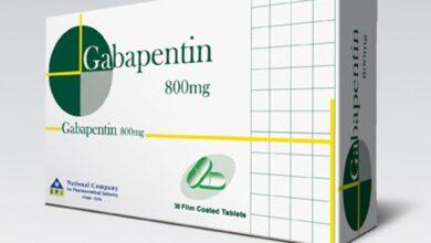 دواء gapapentin
