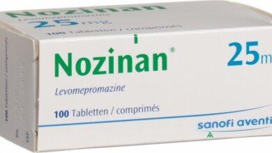 دواء نوزينان nozinan