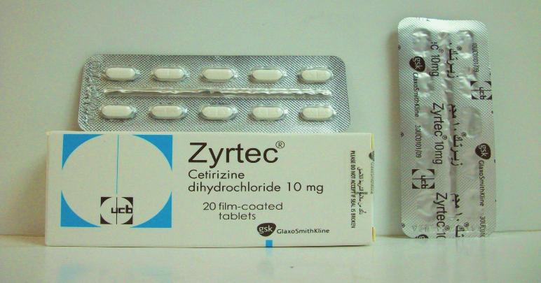 مواصفات دواء اكسترازن Xtrazen لعلاج الحساسية وسيلان الأنف