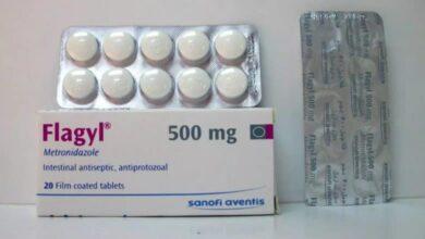 دواء Flagyl