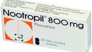 نوتروبيل لعلاج اعتلال الاعصاب