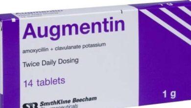 دواء augmentin