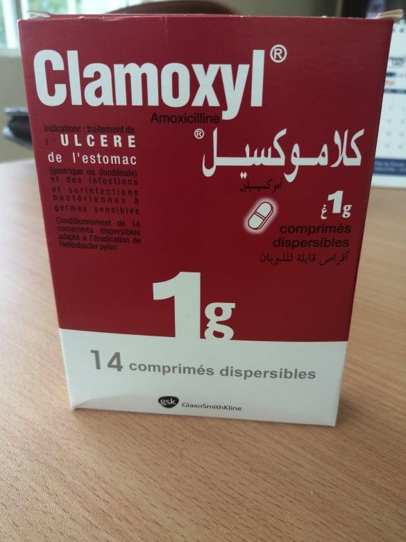 جرعة عقار clamoxyl