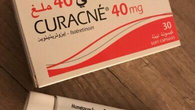 دواء كوراكني والوزن