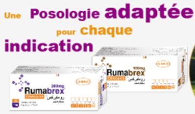 دواعي استعمال دواء رومابركس