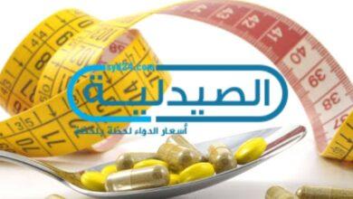 دواء للاكتئاب ينقص الوزن