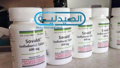 علاج فيروس سي الجديد