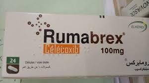 موانع استعمال دواء رومابركس
