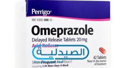 اوميبرازول علاج قرحة المعدة