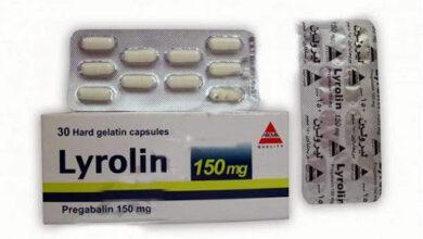 دواء ليرولين