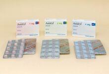 اماريل لعلاج السكري من النوع الثاني