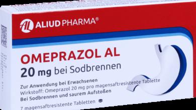 اوميبرازول لعلاج مشاكل المعدة