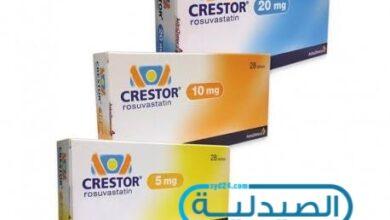 استخدامات دواء Crestor