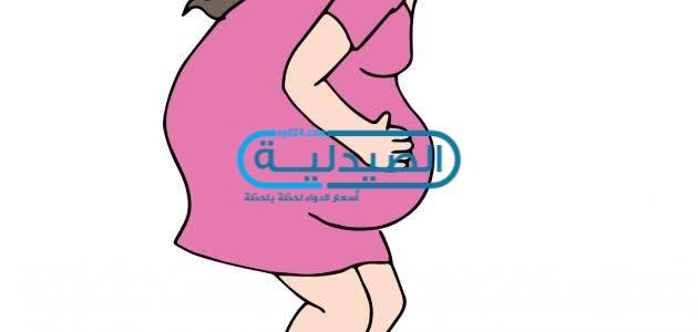 علاج ألم المعدة لـ السيدة الحامل