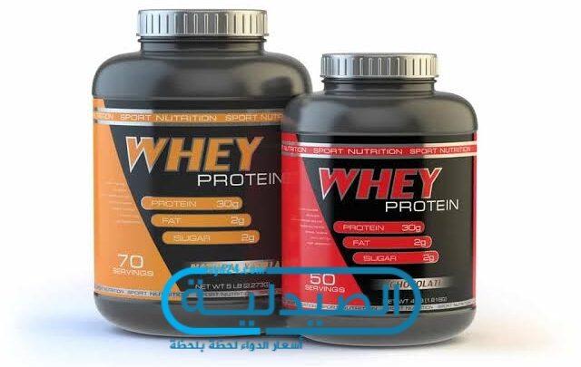 أضرار الواي بروتين