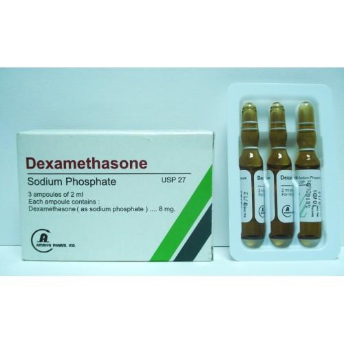 ديكساميثازون امبول