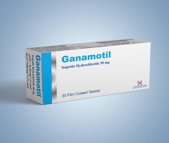 دواعي استعمال دواء GANAMOTIL