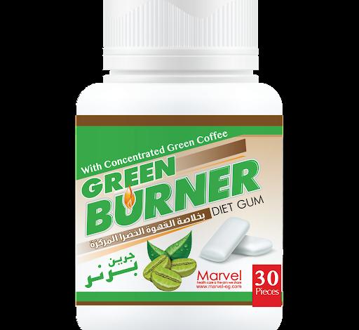 دواء GREEN BURNER لـ حرق الدهون